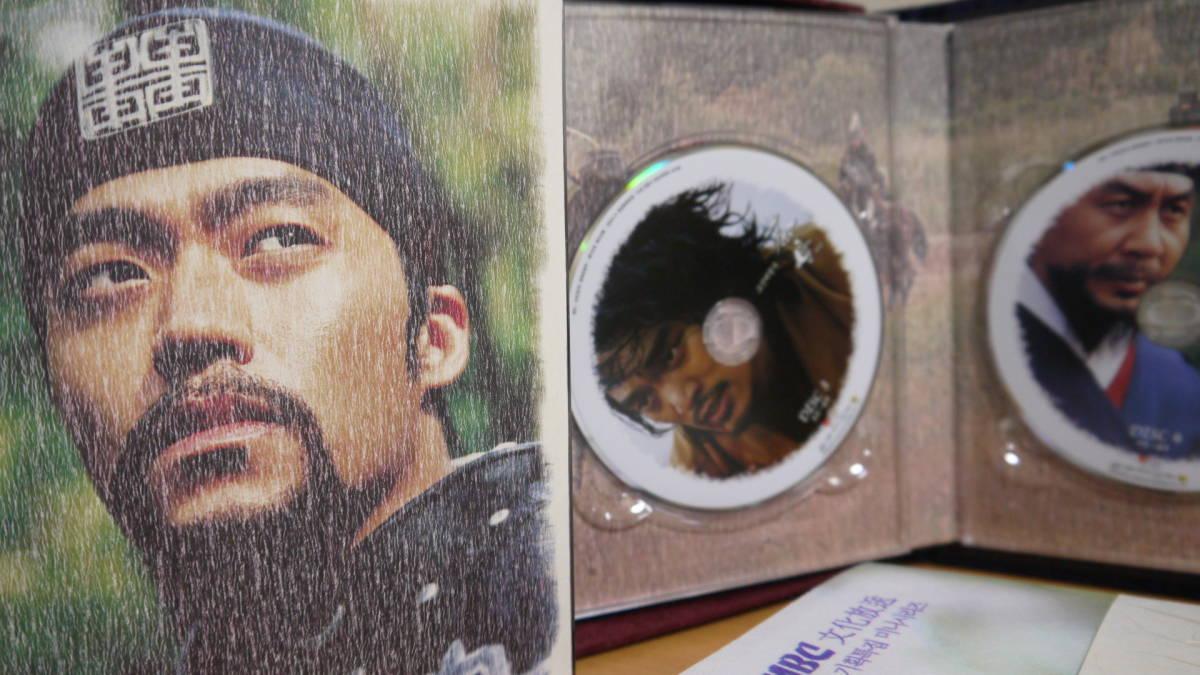 茶母 チェオクの剣 韓国版 ノーカット DVDBOX ポスター付 特典映像あり イ・ソジン キム・ミンジュン ハ・ジウォン _画像4