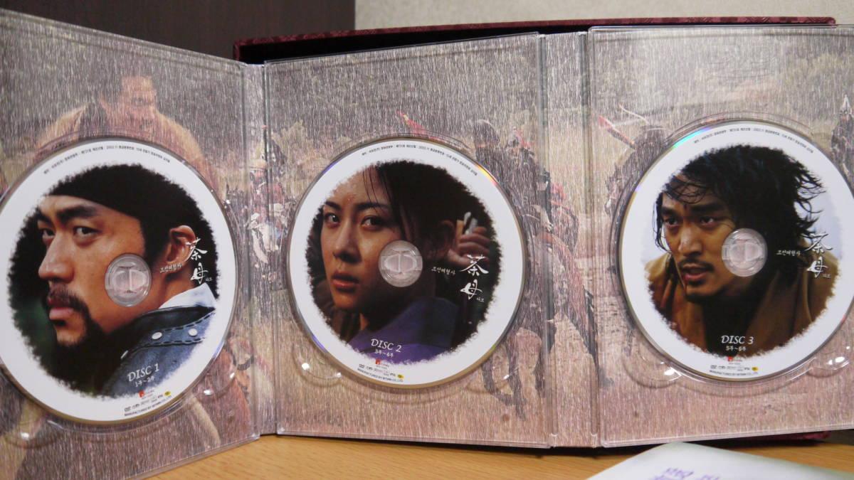 茶母 チェオクの剣 韓国版 ノーカット DVDBOX ポスター付 特典映像あり イ・ソジン キム・ミンジュン ハ・ジウォン _画像6