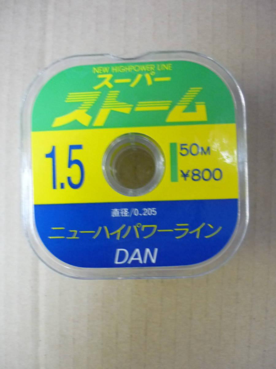 ダン ストーム 1.5号ー100m☆ナイロン・リールライン_画像1