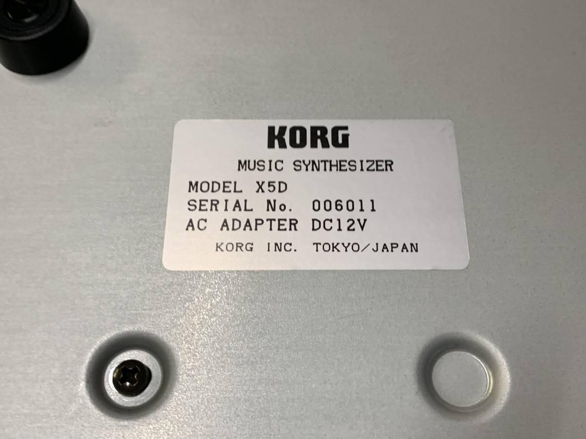 [中古 綺麗 シンセサイザー 説明書など付属品あり]KORG X5D_画像7