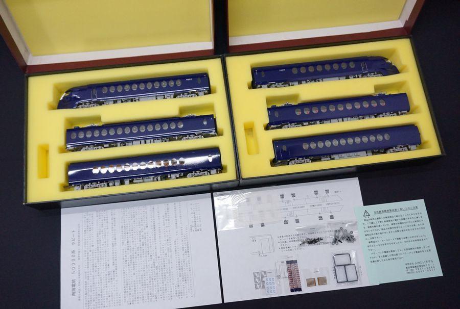 ムサシノモデル HO 南海電鉄50000系 特急 ラピート 6輌セット