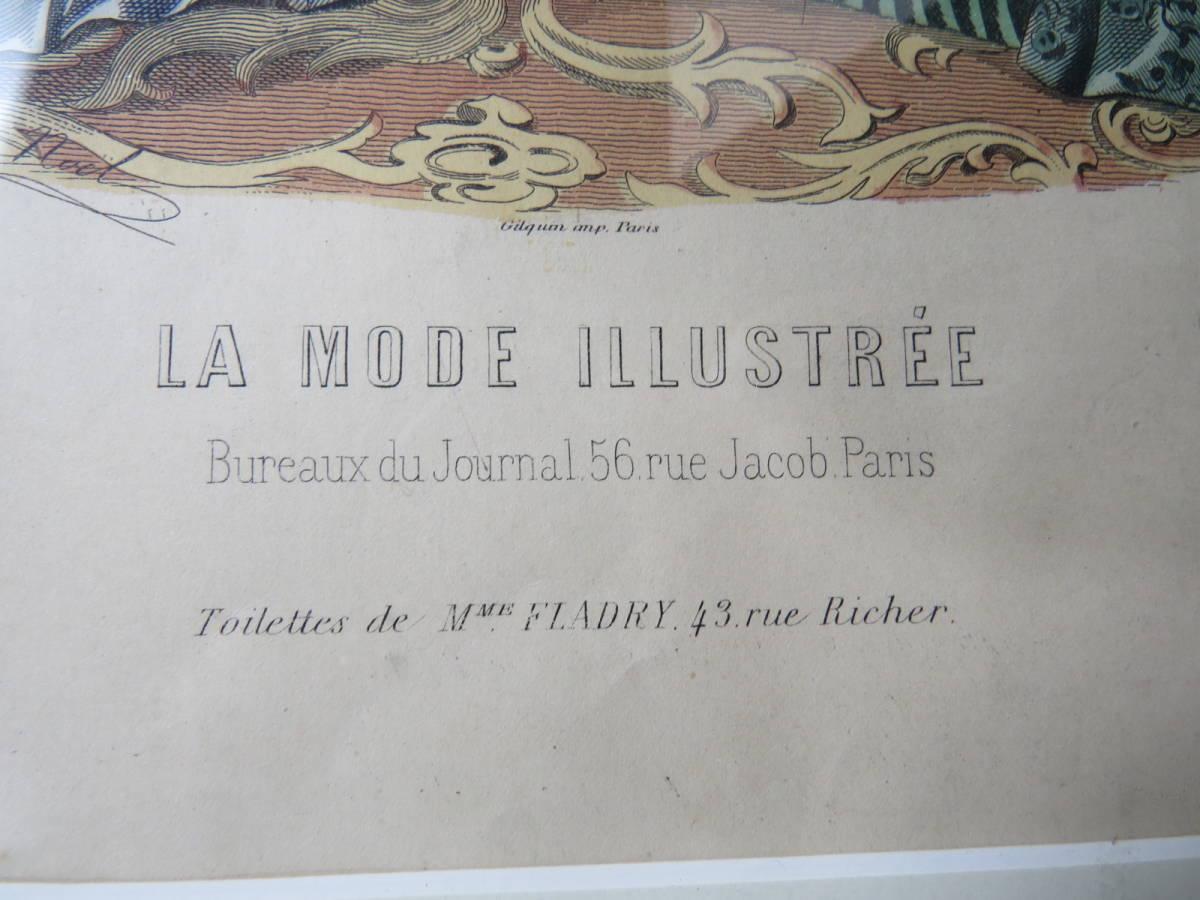 Bureaux du journal rue jacob paris on popscreen