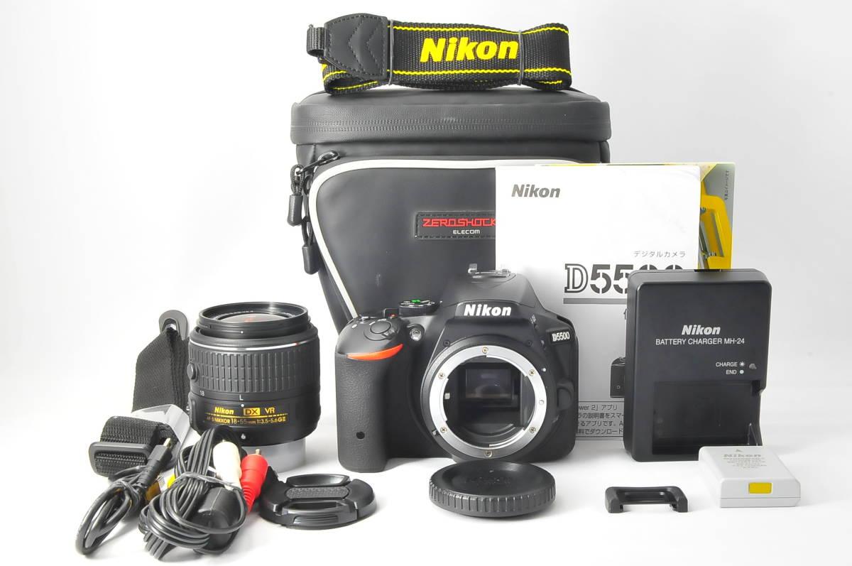 ★2017年3月購買★S號3087★尼康尼康D5500正品標準AF-S 18-55 3.5-5.6 GVRⅡ★包括許多配件★帶相機包★#A464 編號:g306770080