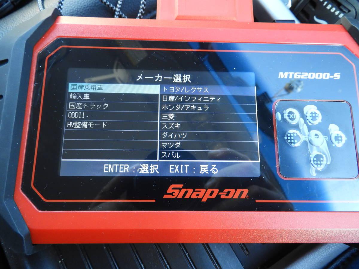 スナップオン スキャナー MTG2000-S 故障診断機 SNAP-ON_画像2