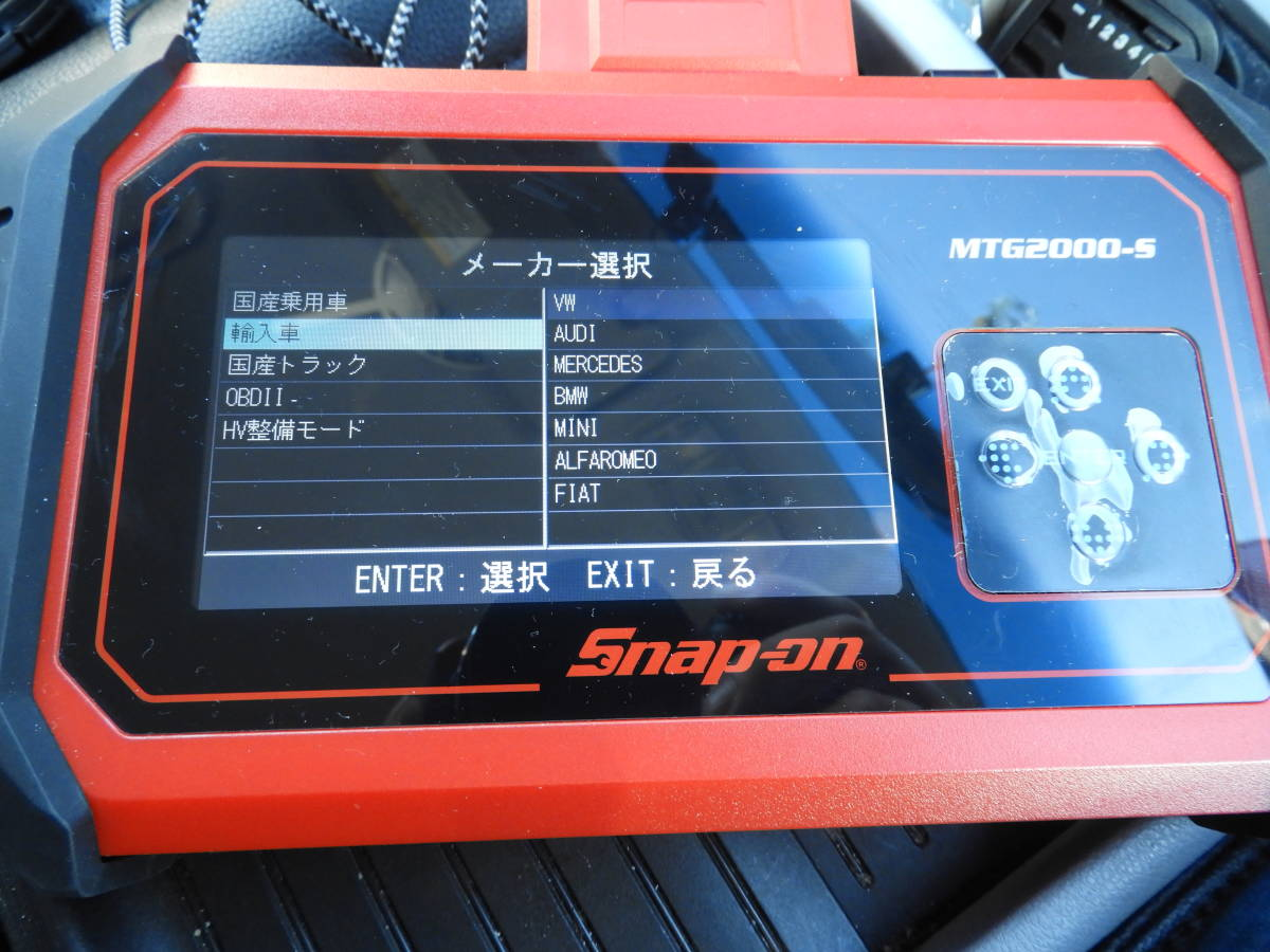 スナップオン スキャナー MTG2000-S 故障診断機 SNAP-ON_画像3