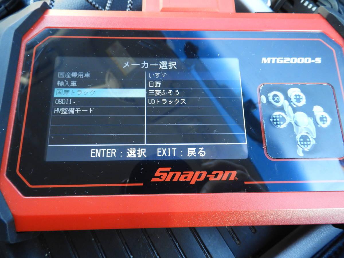スナップオン スキャナー MTG2000-S 故障診断機 SNAP-ON_画像4