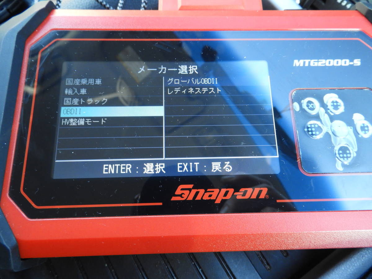 スナップオン スキャナー MTG2000-S 故障診断機 SNAP-ON_画像5