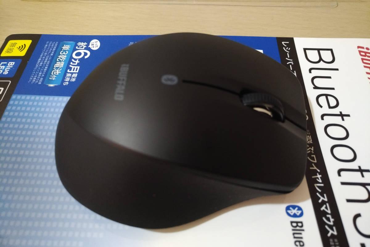 美品 iBUFFALO Bluetooth3.0対応 BlueLEDマウス 5ボタンタイプ BSMBB16BK_画像2