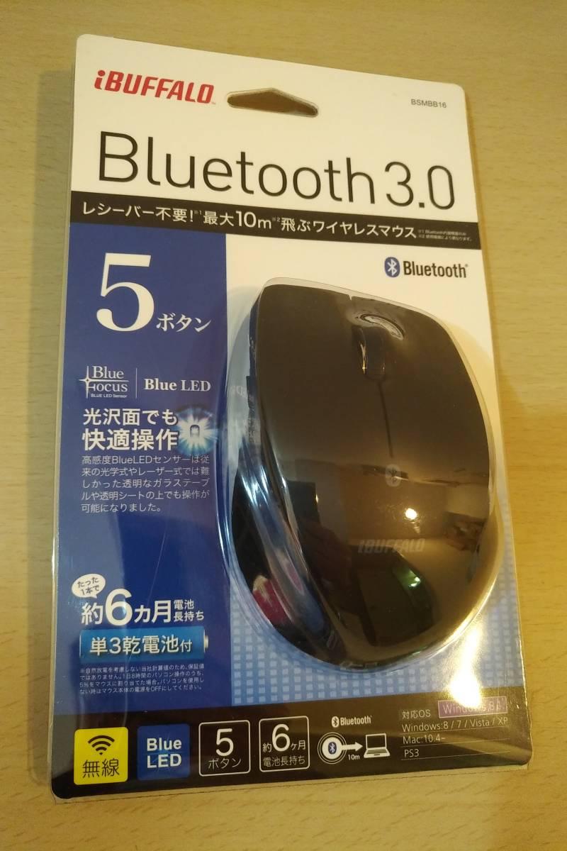 美品 iBUFFALO Bluetooth3.0対応 BlueLEDマウス 5ボタンタイプ BSMBB16BK