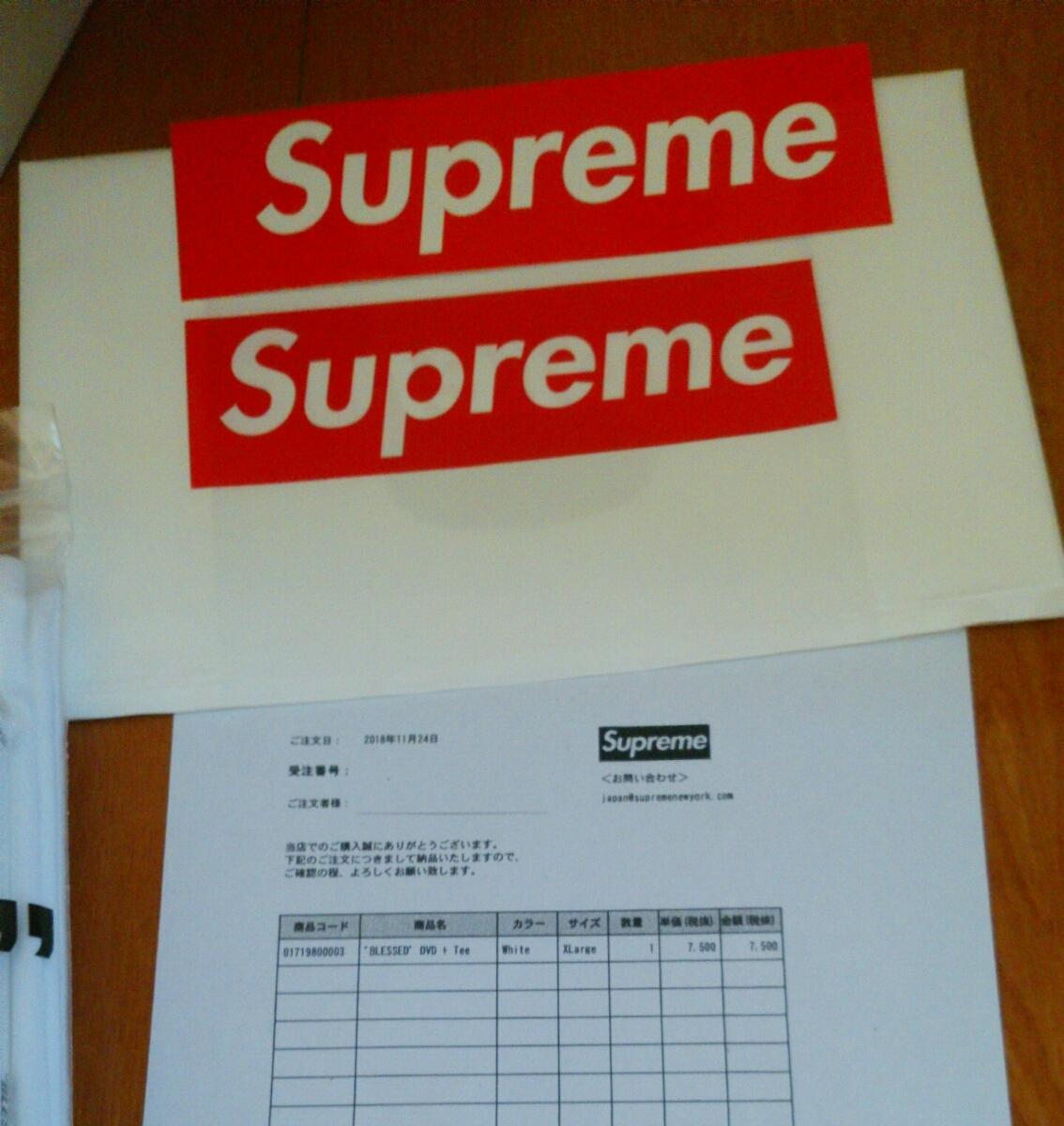 "【XLサイズ】新品未試着・国内正規品 18AW Supreme ""BLESSED"" DVD + Tee White 個人情報部分を削除した納品書コピーを同梱 ステッカー付_画像7"