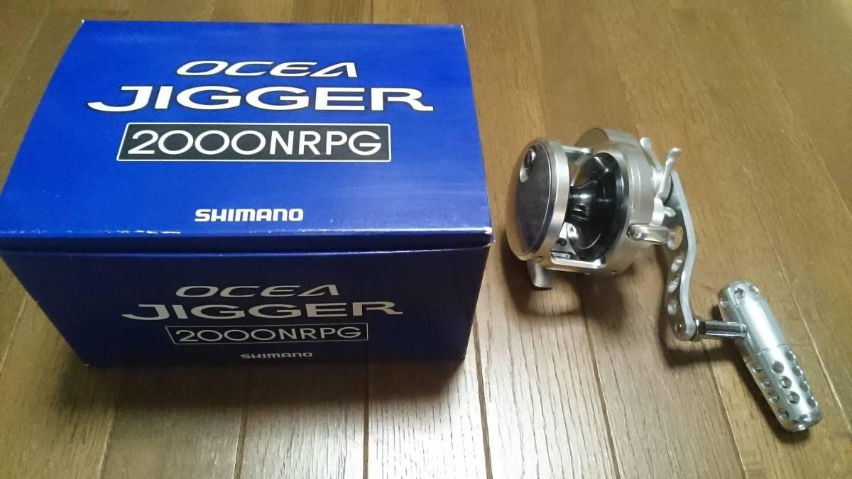 シマノ オシアジガー 2000NR PG