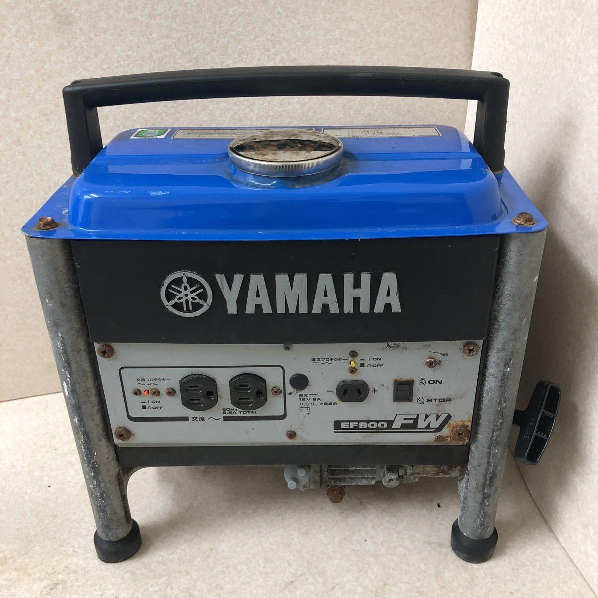 YAMAHA ヤマハ 発電機 EF900FW 動作確認済み
