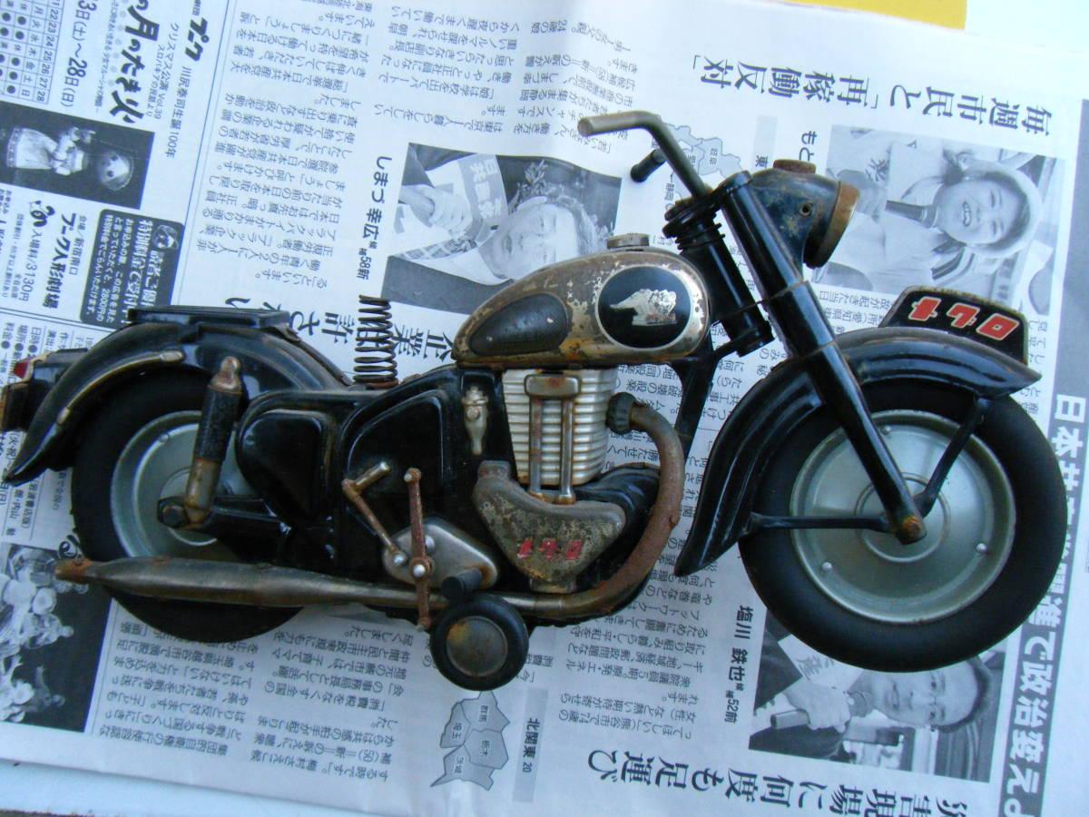 オートバイ メグロ Z7 500cc 全長約30cm