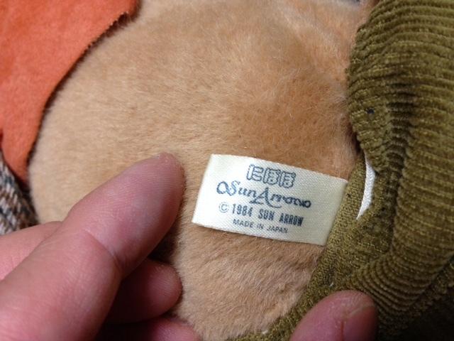 当時物 昭和レトロポップ 日本製 サンアロー にぽぽ カントリーラビットぬいぐるみ 28cm デッドストック 1980年代 少女レトロ 希少_画像8