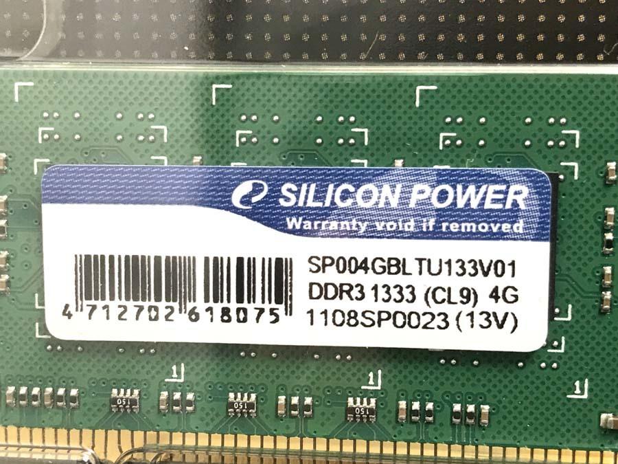 【送料無料1円~♪】メモリ 4GBx2 8GB DDR3-1333(CL9)SP004GBLTU133V01 シリコンパワー 未開封品 1107-3_画像2