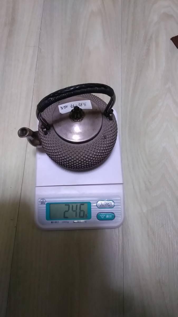 時代 五良三郎造 純銀 玉霰 花蕾式摘蓋 銀瓶 湯沸 在印 246g 蔵出し品 煎茶道具_画像9