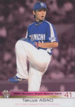 2012 BBM 1st 中日 浅尾拓也 スタジアムイベント限定 パラレルカード 中日ドラゴンズ 野球カード