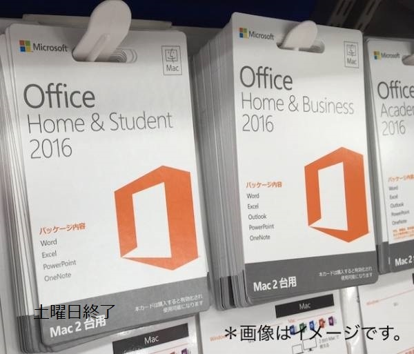 【無期限最新版】Microsoft Office2016 o365Sat 認証保証有 Excel Word Powerpoint他 PC5台モバイル5台 Win&Mac対応 特典付 自動送信