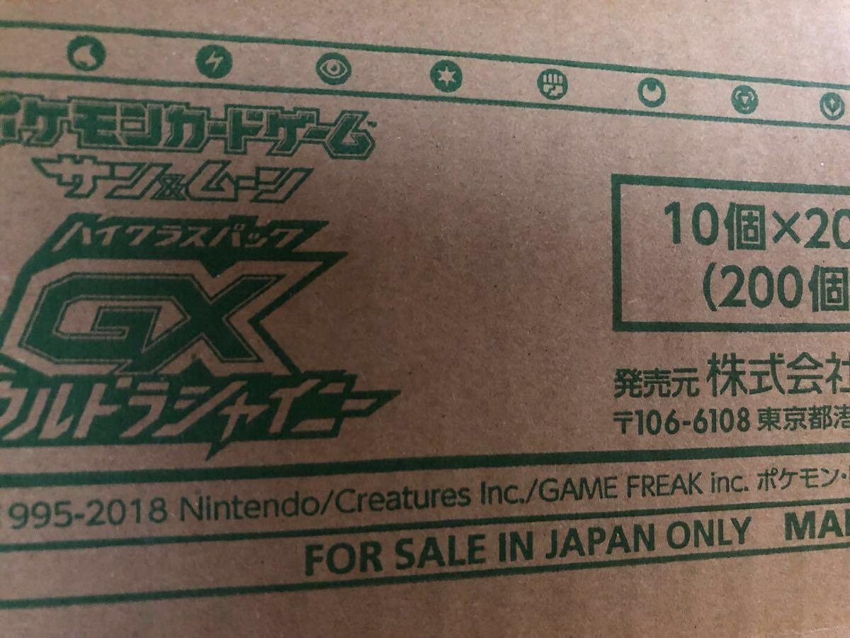 ウルトラシャイニー 1カートン 20BOX 200パック B