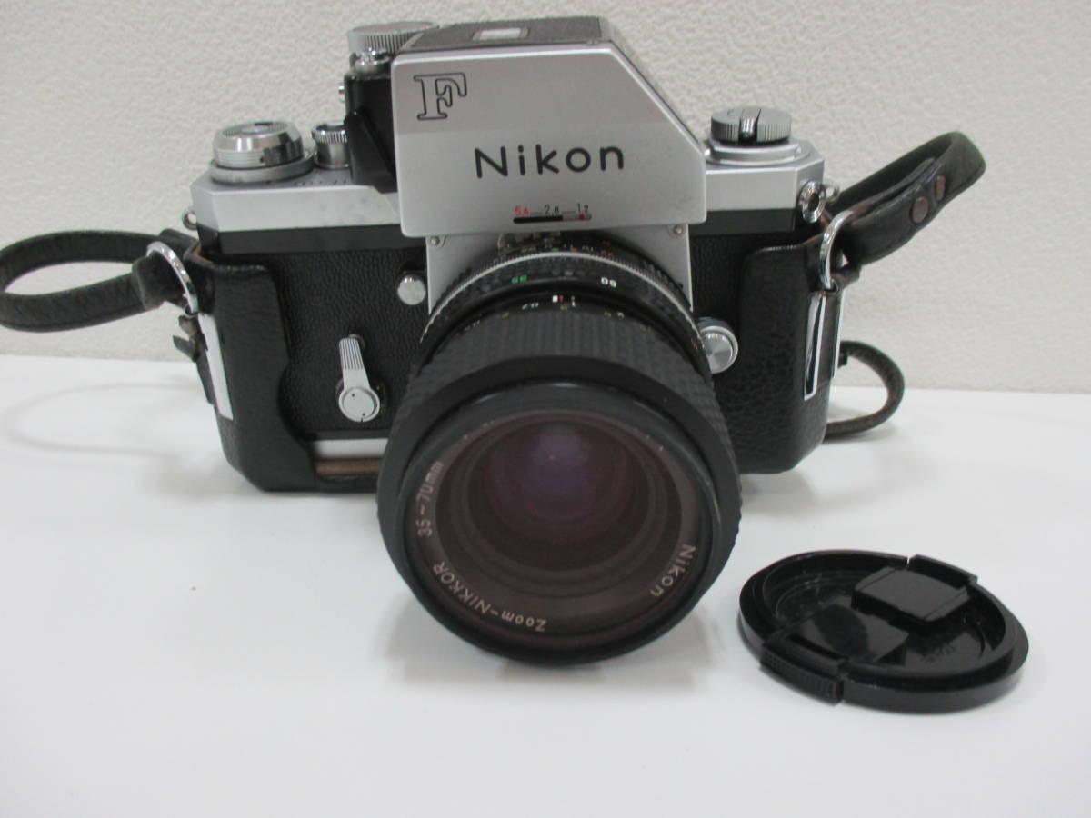 【7653】NIKON F ボディ ZOOM NIKKOR 35mm-70mm 1:3.3-4:5