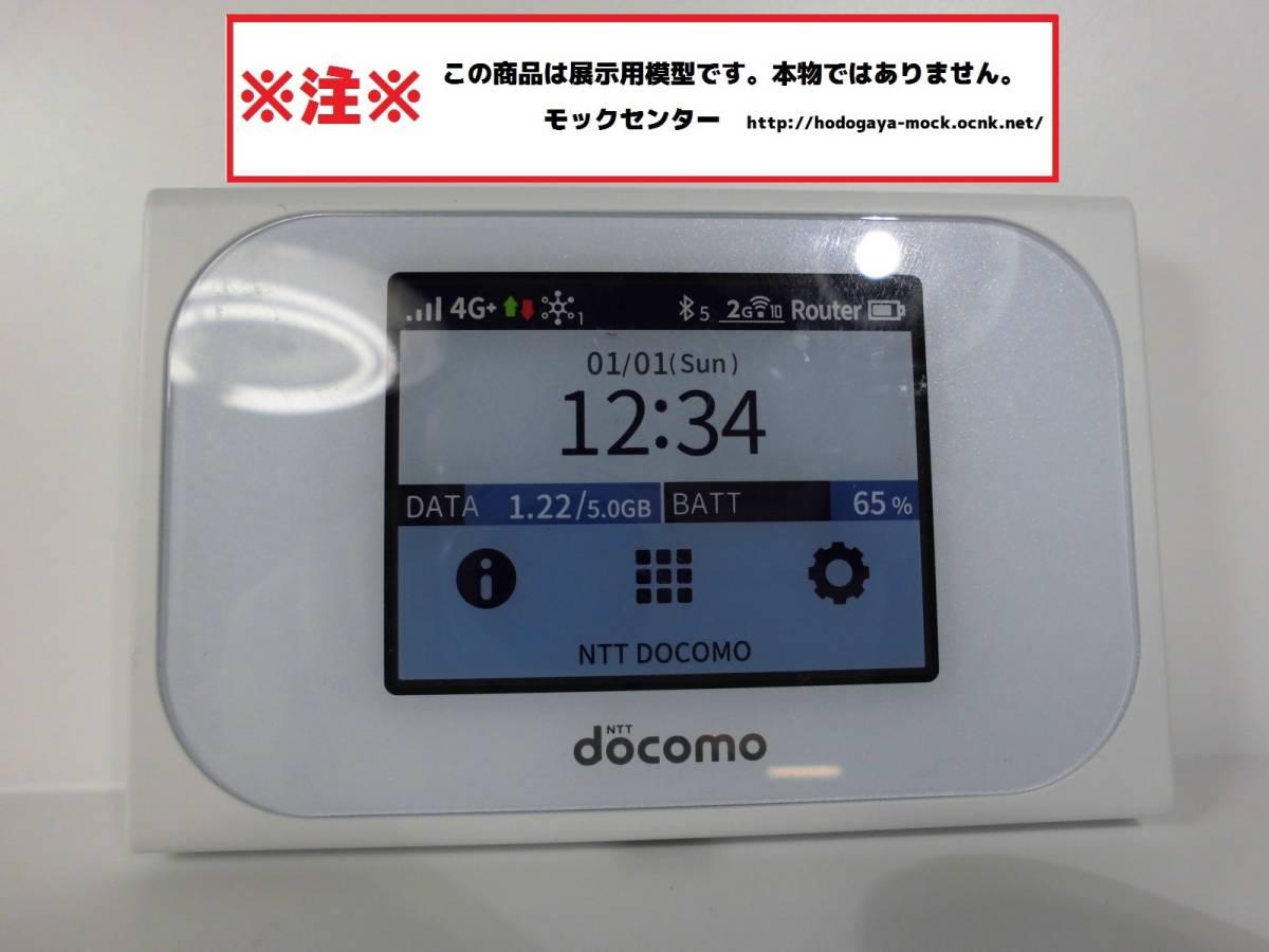 【モック】 NTTドコモ N-01J Wi-Fi STATION 2017年製 ○ 月~金13時までの入金で当日出荷 ○ 携帯スマホサンプルのモックセンター_画像1