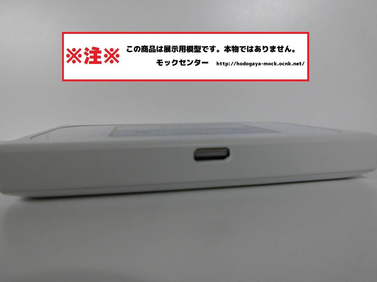 【モック】 NTTドコモ N-01J Wi-Fi STATION 2017年製 ○ 月~金13時までの入金で当日出荷 ○ 携帯スマホサンプルのモックセンター_画像3