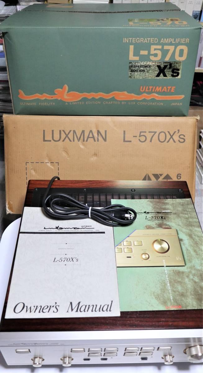 【極美品】LUXMAN L-570X's ★ ピュアA級プリメインアンプ ジャンク_画像9
