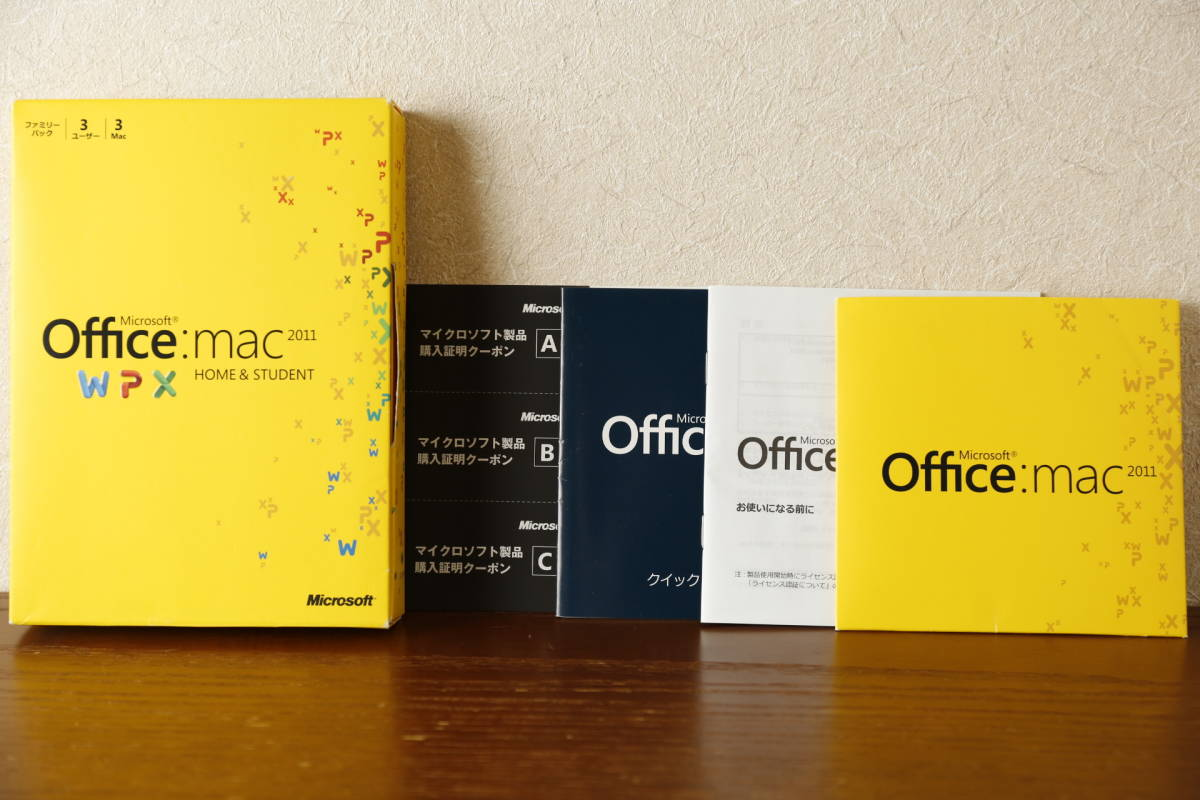 Microsoft Microsoft ♪ Office for Mac Home and Student 2011 Family Pack ♪ 3 user 3Mac