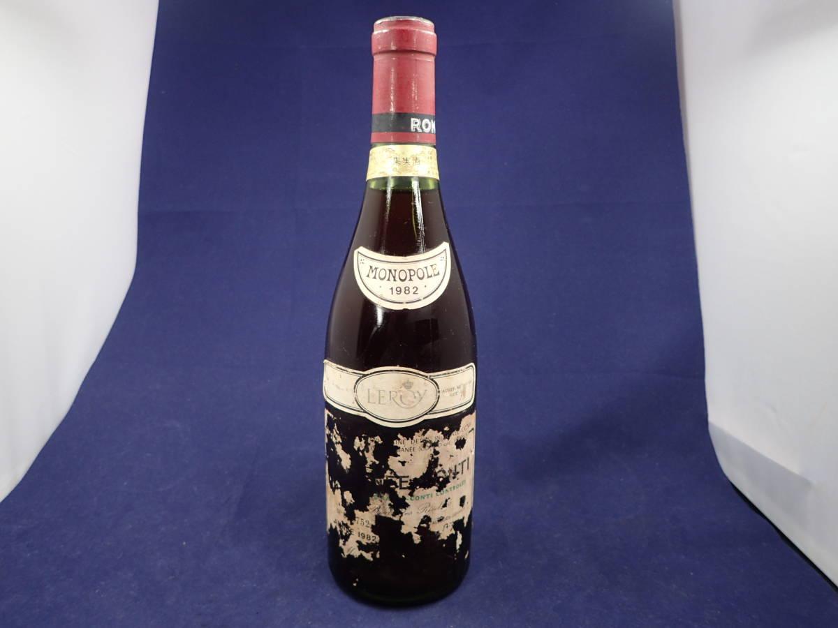 【未開栓 】古酒 ワイン ロマネ・コンティ 1982年 DRC ROMANE CONTI  LEROY ルロ