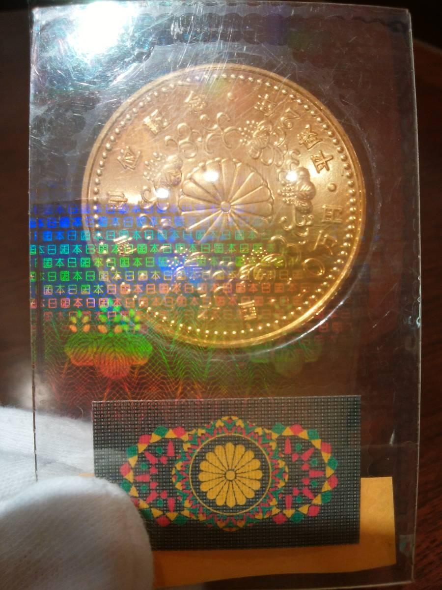 陛下的皇家寶座紀念10萬日元金幣1張 編號:p647149118