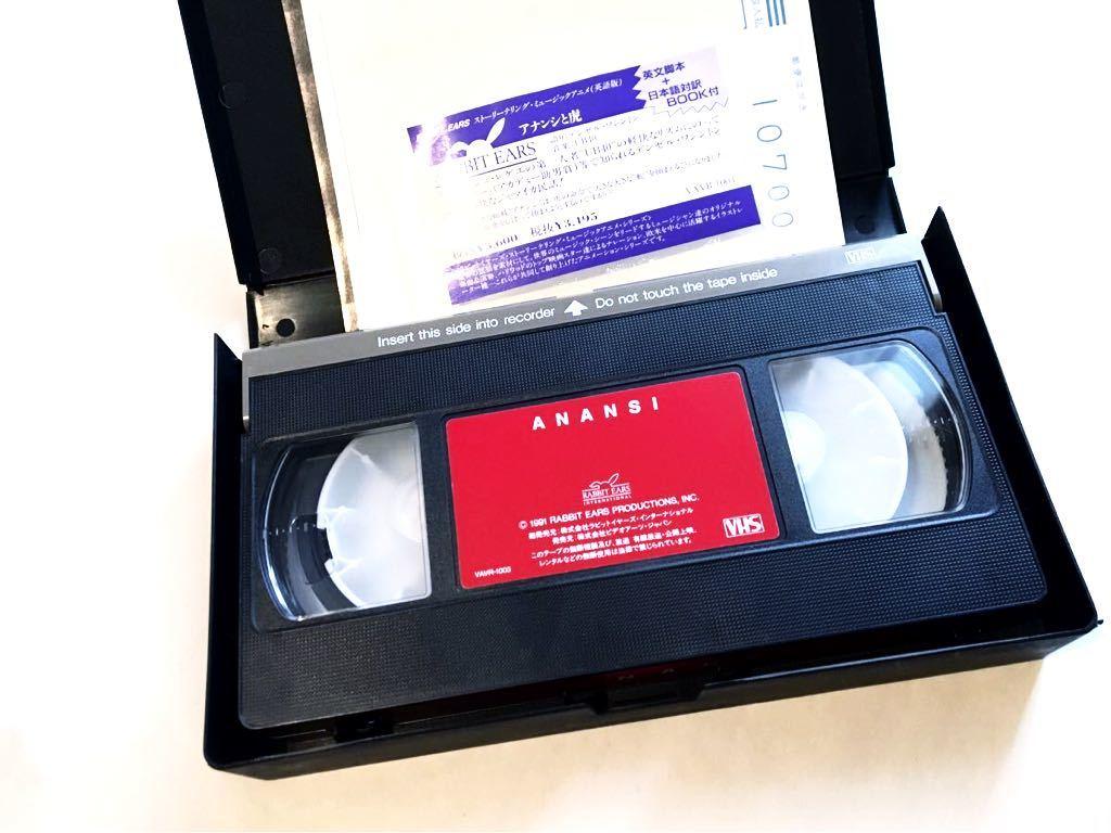 VHSビデオ UB40 アナンシと虎 デンゼル・ワシントン 廃盤 UKレゲエ_画像2