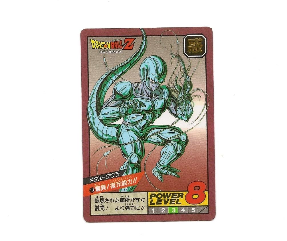 龍珠超級戰114威脅!恢復能力! !隱藏的棱鏡卡龍珠Carddus金屬考拉 編號:f308871060