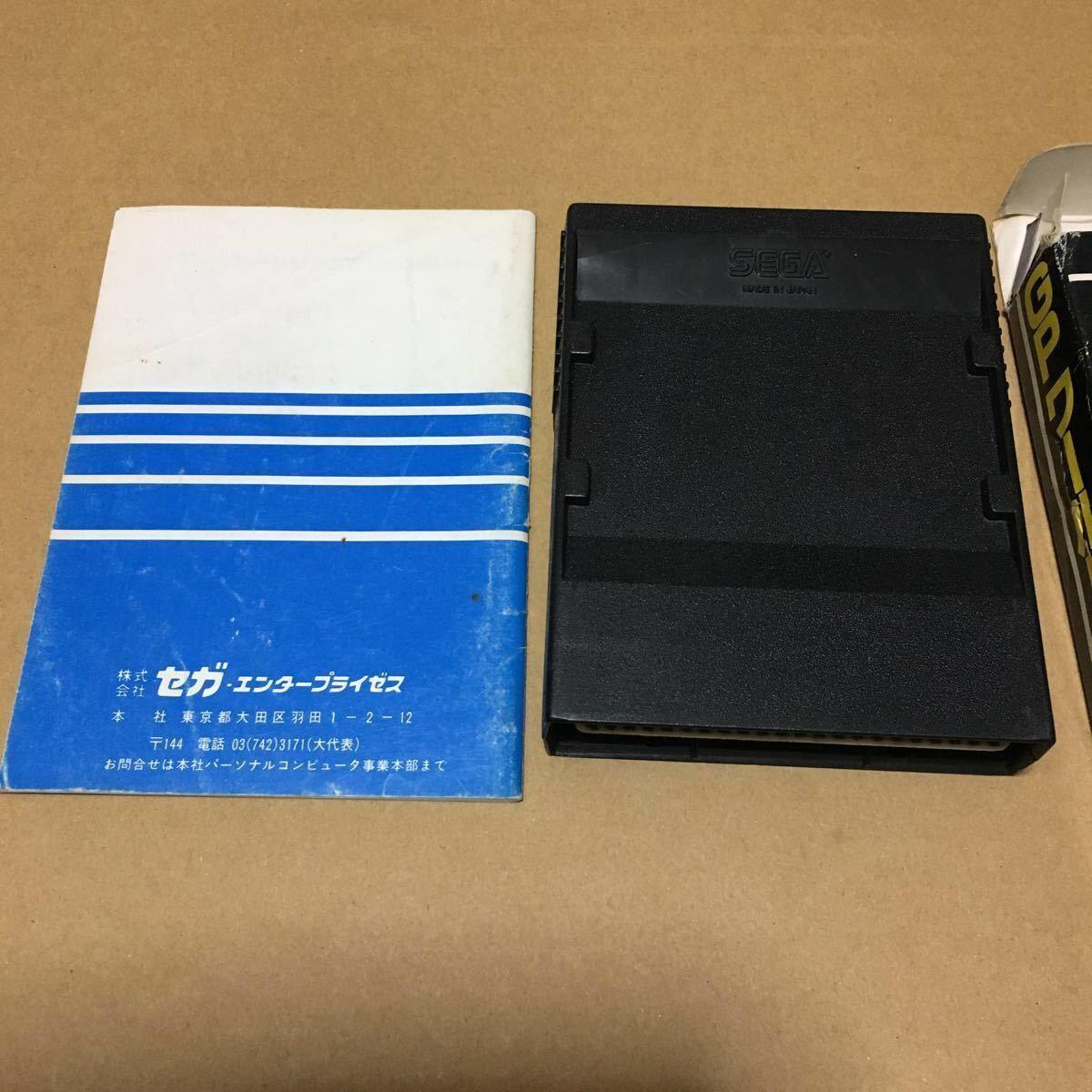 【セガ】GPワールド (箱説付)SC-3000・SG-1000シリーズ (動作未確認)_画像4