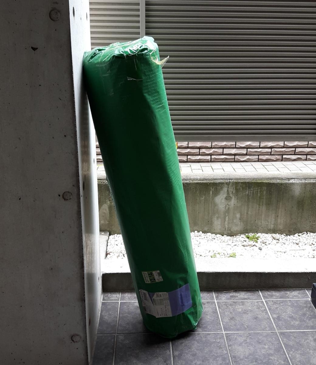 楽天 ロウヤ購入 人工芝 グリーン ガーデニング リアル ロール 3.5cm 1m×5m