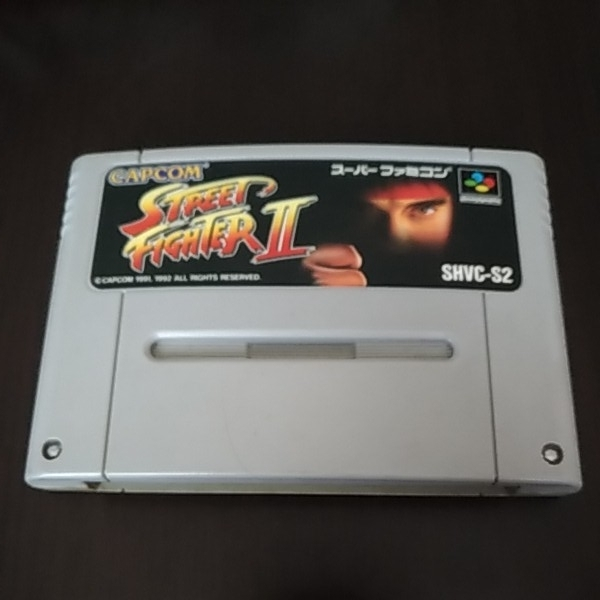 即決価格 送料無料 スーパーファミコン ストリートファイター2 中古 ソフトのみ SFC CAPCON STREET FIGHTER