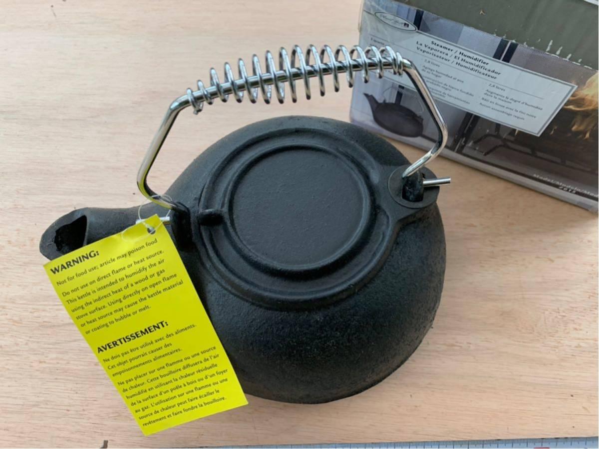 薪ストーブに似合う鋳物加湿器