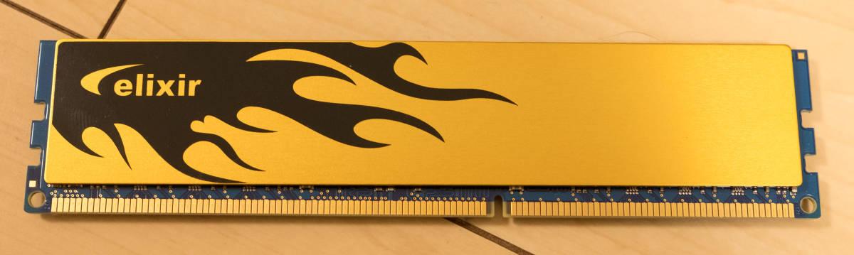 CFD Elixir DDR3 PC3-12800 SDRAM W3U1600HQ-8GC11 1枚の値段です 4枚まで 11月17日発送_画像3
