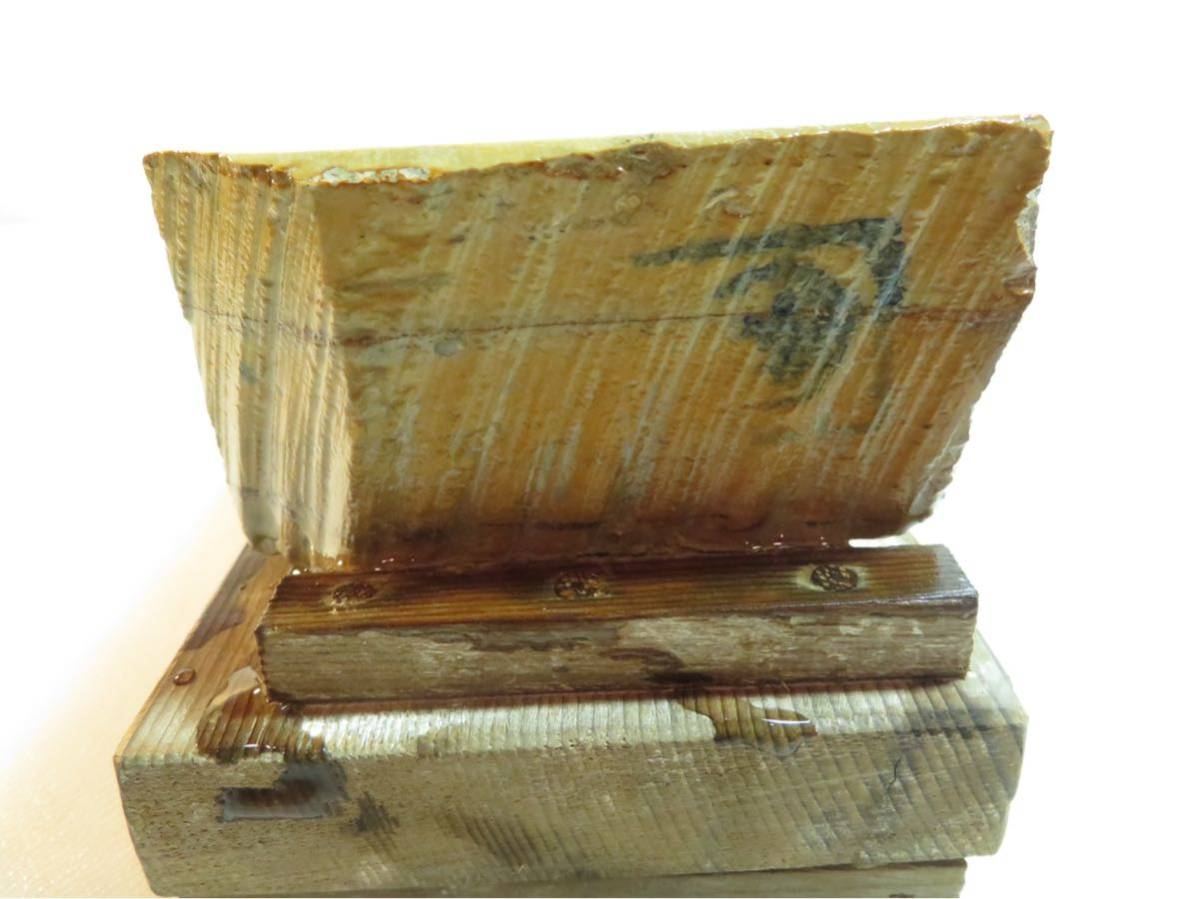 極上品 特大 マルカ 巣板 印有 天然砥石 #44_画像6