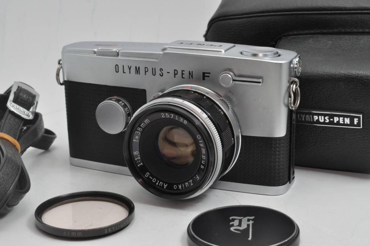 オリンパス OLYMPUS PEN FT + F.Zuiko Auto-S 38mm F1.8 とても綺麗&シャッター点検修理済
