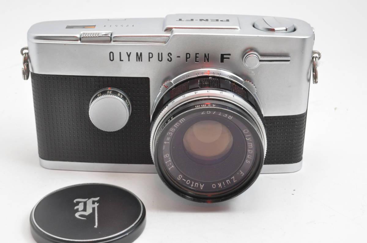 オリンパス OLYMPUS PEN FT + F.Zuiko Auto-S 38mm F1.8 とても綺麗&シャッター点検修理済_画像2