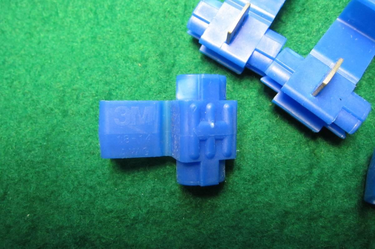 メーカー3Mエレクトロタップ電線サイズ18-14AWG(0.75・1.25・2.0)新品4個1組の出品送料全国一律普通郵便120円_画像2