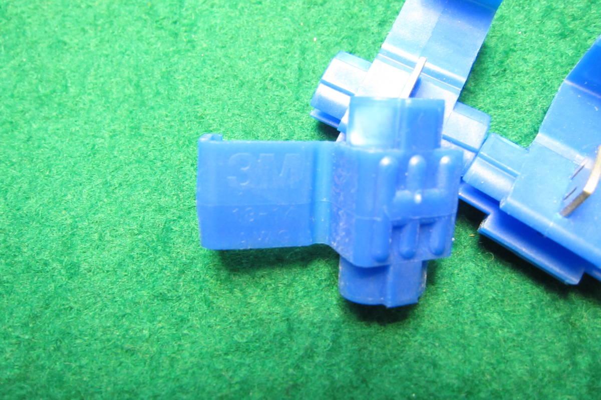 メーカー3Mエレクトロタップ電線サイズ18-14AWG(0.75・1.25・2.0)新品4個1組の出品送料全国一律普通郵便120円_画像3