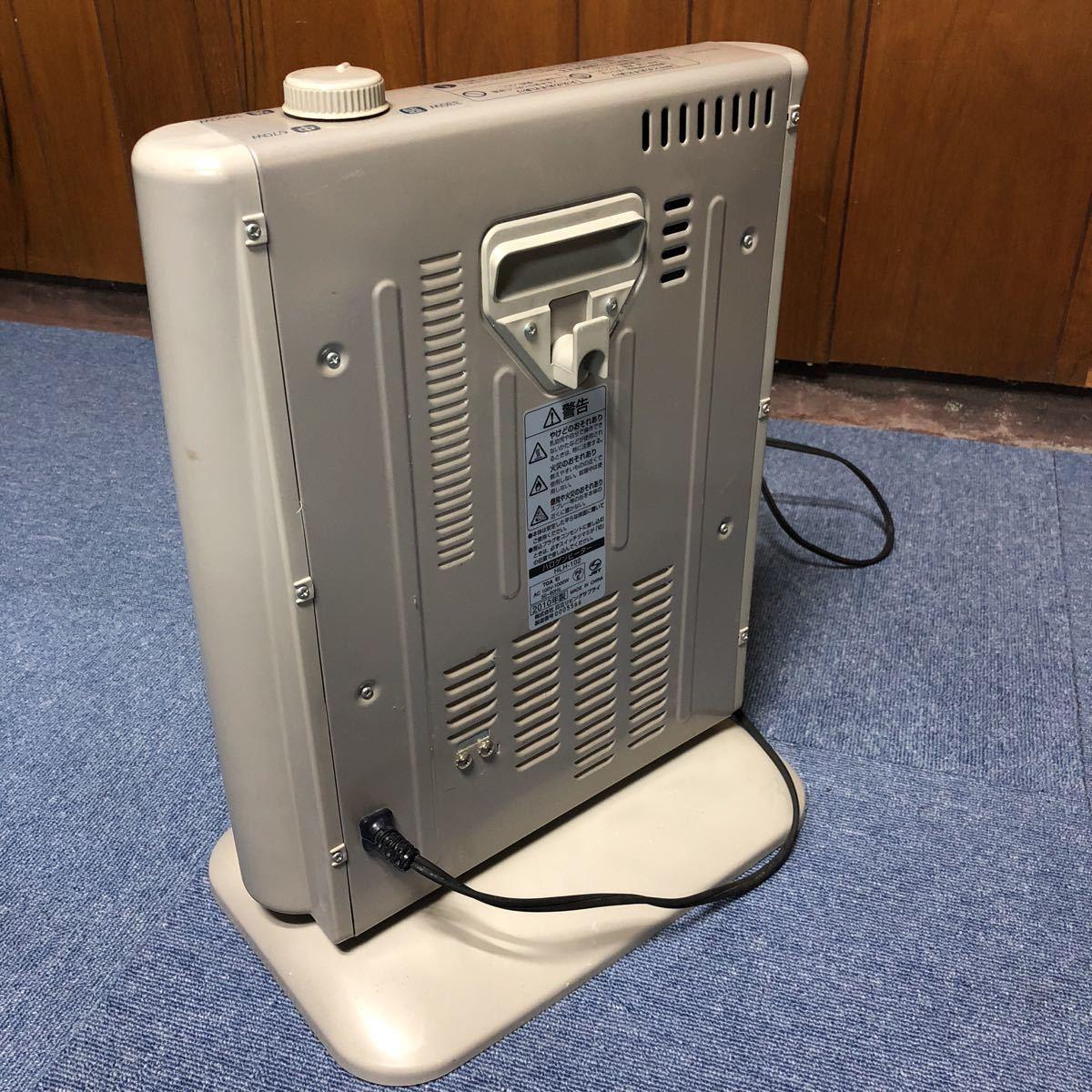 日立リビングサプライ ハロゲンヒーター 2010年式 HLH-102 3段階調節 暖房器具 動作品_画像6