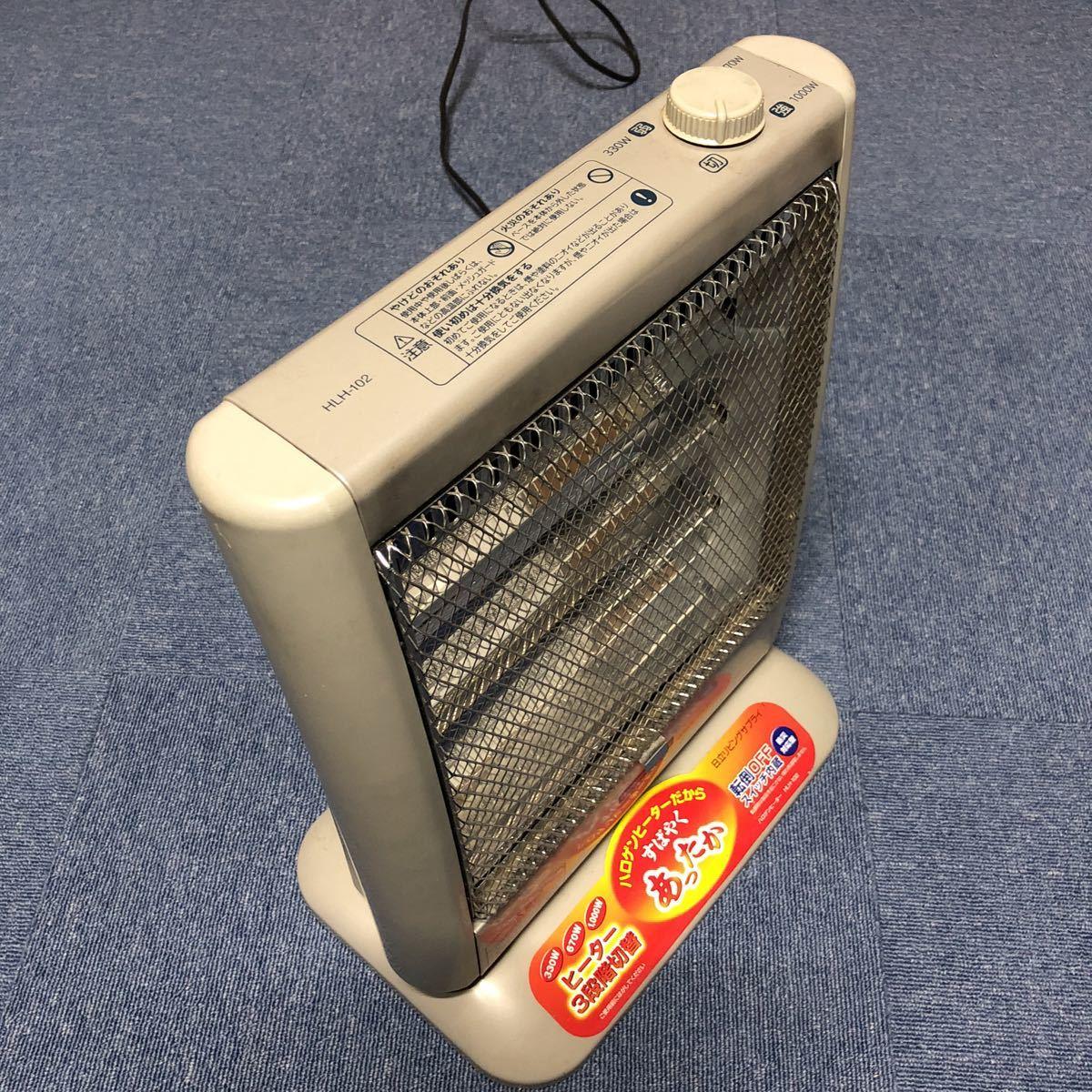 日立リビングサプライ ハロゲンヒーター 2010年式 HLH-102 3段階調節 暖房器具 動作品_画像8