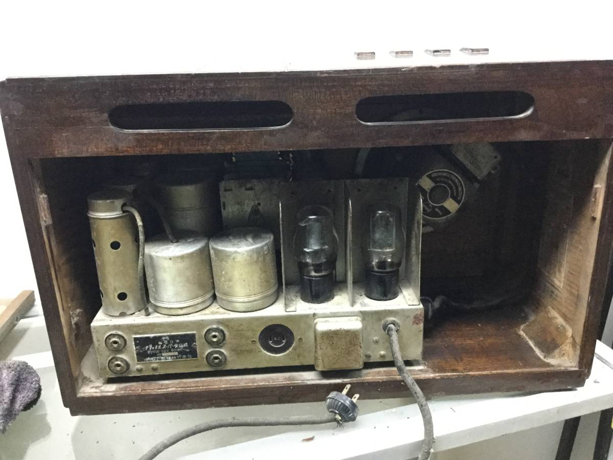 ◎ 昭和初期 ナショナル スーパー受信機 高級真空管ラジオ 松下電機 マツダ真空管_画像10