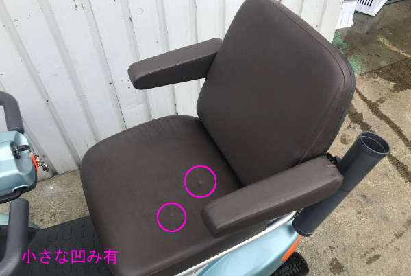 【全国配送可】SUZUKI スズキ セニアカー【ET4D6】電動四輪車 シニアカー ライトブルー ステッキホルダー/左右バックミラー/取説付_画像10