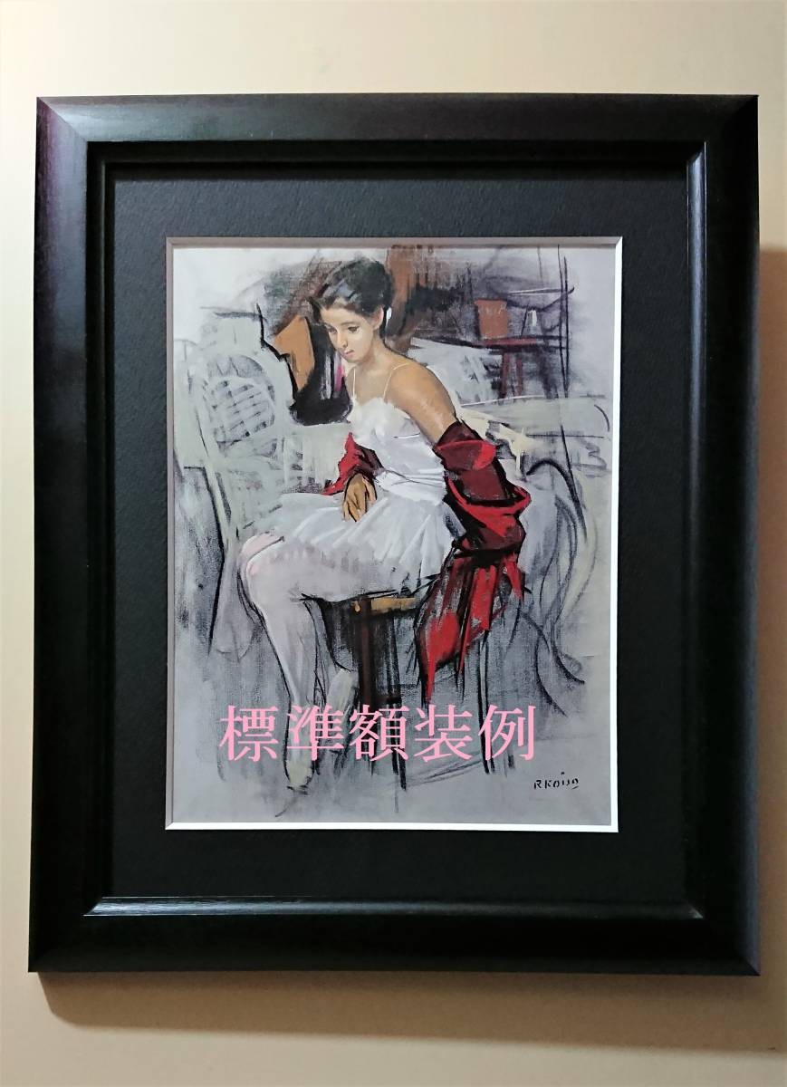弦田英太郎「舞妓立ち話し」、京都、希少画集画、状態良好、新品高級額装付、送料無料、fan_画像4