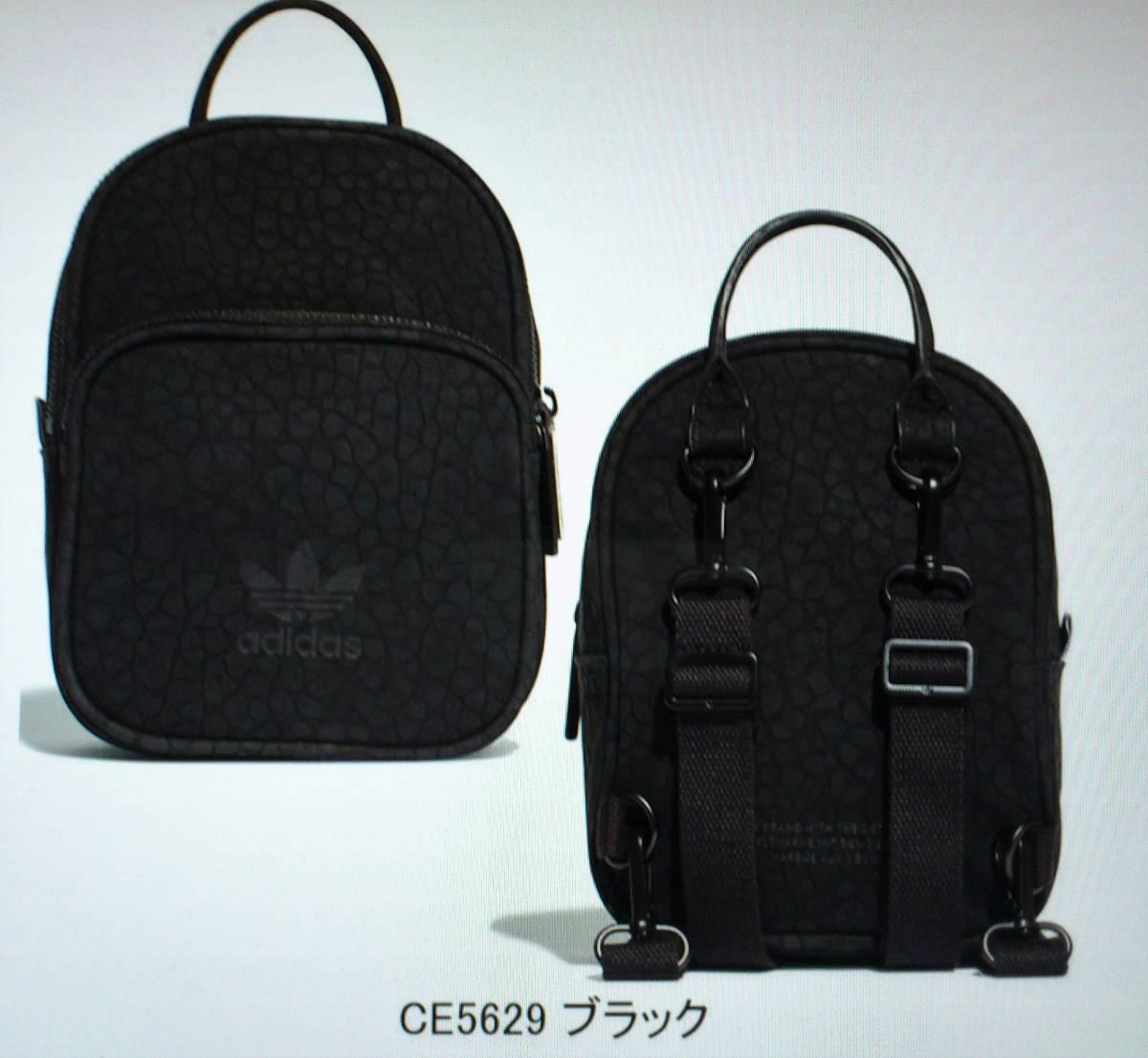 7a8e9724bbc 正規・adidas Originals・AC BACKPACK CLASSIC MINI・バックパック・ミニ ...