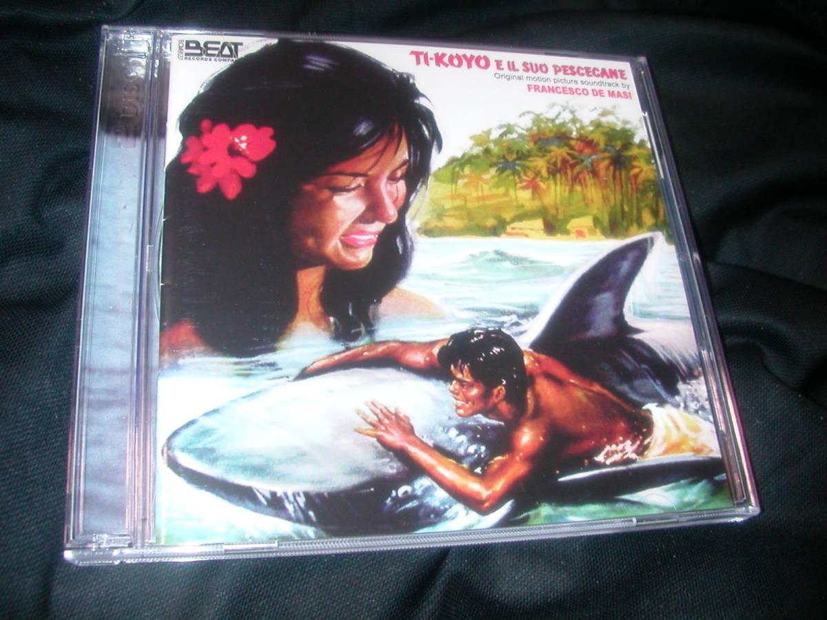 新品サントラ盤<チコと鮫>完全盤です。レコード&フィルム音源収録の2枚組。とてもよいフランチェスコ・デ・マージの代表的名盤サントラ