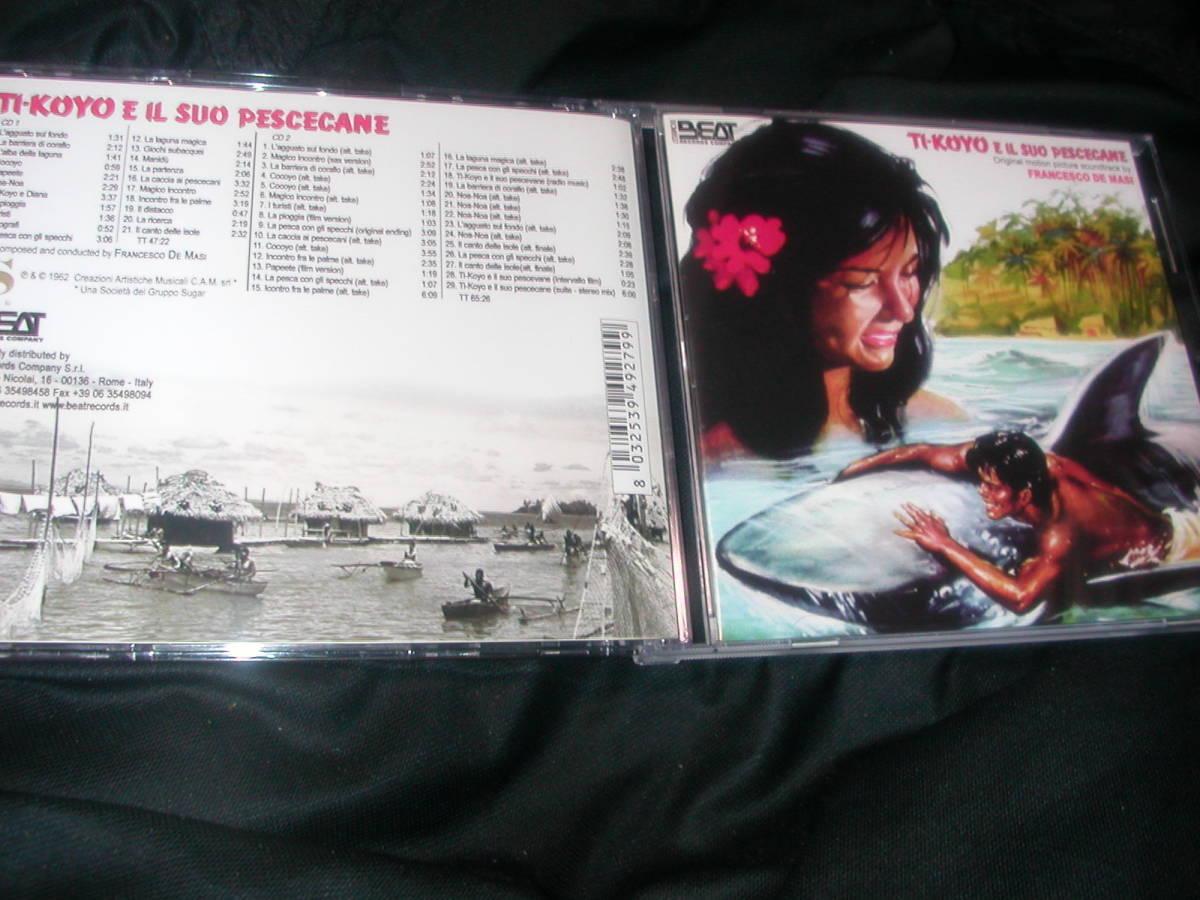 新品サントラ盤<チコと鮫>完全盤です。レコード&フィルム音源収録の2枚組。とてもよいフランチェスコ・デ・マージの代表的名盤サントラ_画像4